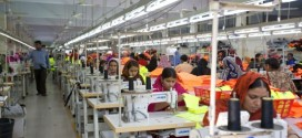 Self education it garments Industries