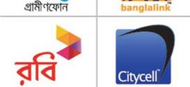 Self education it bd-mobile-operators
